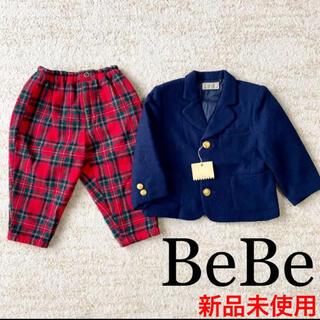 ベベ(BeBe)の新品未使用タグ付き べべ BeBe フォーマルスーツ セットアップ ヴィンテージ(ドレス/フォーマル)