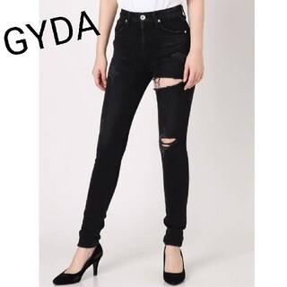 GYDA - GYDA  thigh high ダメージデニムパンツ ブラック ジェイダ