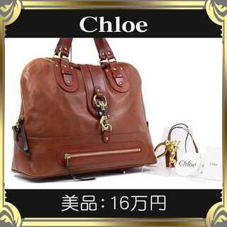 クロエ(Chloe)の【真贋査定済・送料無料】クロエのハンドバッグ・美品・本物・ケララ・A4対応・希少(ハンドバッグ)