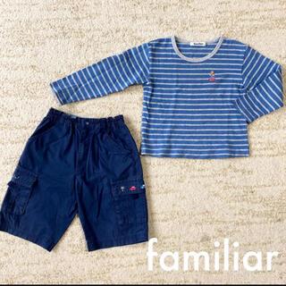 ファミリア(familiar)のfamiliar 2点セット 100 110(Tシャツ/カットソー)