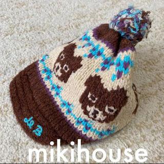 ダブルビー(DOUBLE.B)のミキハウス ダブルビー ニットキャップ 帽子 (帽子)