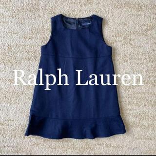 ラルフローレン(Ralph Lauren)のラルフローレン ワンピース フォーマル 紺色 80(ワンピース)