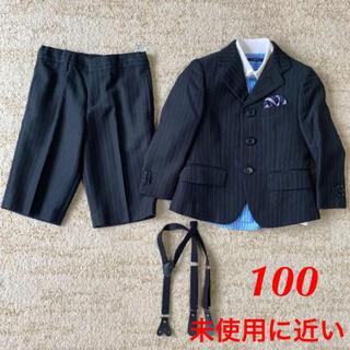 未使用に近い フォーマルスーツセット 100(ドレス/フォーマル)