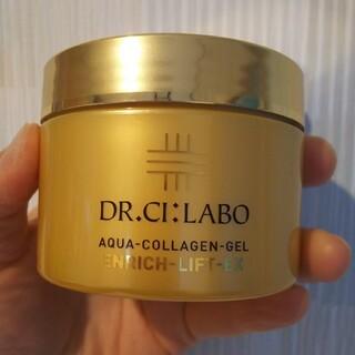 ドクターシーラボ(Dr.Ci Labo)のドクターシーラボ エンリッチゲル(オールインワン化粧品)