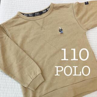 POLO RALPH LAUREN - 新品 ポロベア 刺繍 くま  トレーナー 110 バースデイ POLO ベージュ