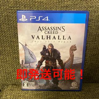 PlayStation4 - アサシン クリード ヴァルハラ PS4 中古 コード付き