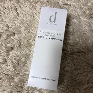ディープログラム(d program)の資生堂 dプログラム エッセンスイン クレンジングフォーム 敏感肌用洗顔料(12(洗顔料)