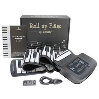 電子ピアノ ロールアップピアノ 61鍵盤