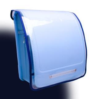 ランドセルカバー 透明 Clear × Solid ネイビー