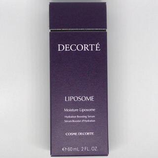 コスメデコルテ(COSME DECORTE)のコスメデコルテ モイスチュア リポソーム 60ml  (美容液)