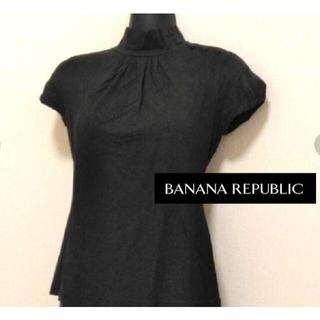 Banana Republic - 本日の目玉 ! バナナリパブリック 可愛すぎるトップス S 【新品 未使用】