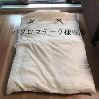 西松屋 - 【未使用】西松屋 オーガニックベビー布団セット