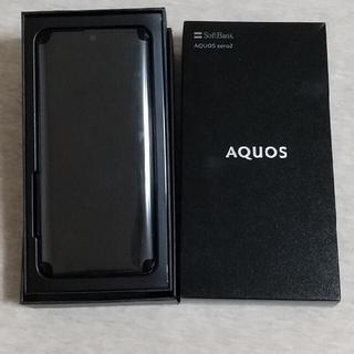 AQUOS - AQUOSZERO2 携帯 本体 SIMフリー  ブラック 906SH