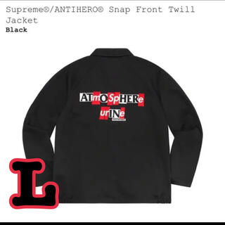 Supreme ANTIHERO Snap Front Twill Jacket