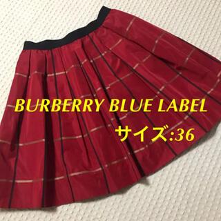 バーバリーブルーレーベル(BURBERRY BLUE LABEL)のバーバリー ブルーレーベル スカート チェック 赤 36 三陽商会(ひざ丈スカート)