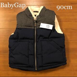 ベビーギャップ(babyGAP)のBabyGap  新品 ダウンベスト(ジャケット/上着)