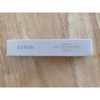 エトヴォス(ETVOS)の 新品未使用 エトヴォス ミネラルインナートリートメントベース(化粧下地)