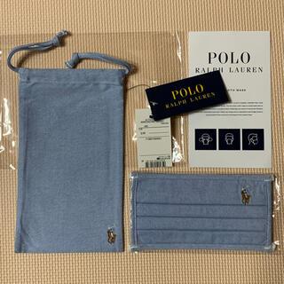 ポロラルフローレン(POLO RALPH LAUREN)のラルフローレン、新品、正規品(その他)