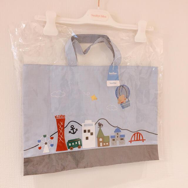 familiar(ファミリア)のファミリア ♡ イカリスーパー レッスンバッグ キッズ/ベビー/マタニティのこども用バッグ(レッスンバッグ)の商品写真