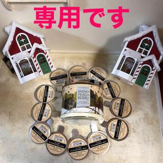 バスアンドボディーワークス(Bath & Body Works)の専用15点(アロマポット/アロマランプ/芳香器)