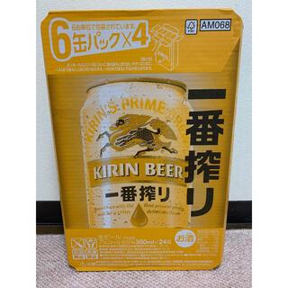キリン - キリン 一番搾り 350ml 24本入1ケース