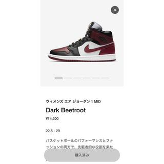 NIKE - Nike Air Jordan 1 Mid Dark Beetroot