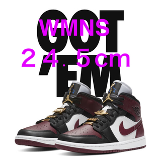 NIKE - NIKE WMNS AIR JORDAN 1 MID DARK BEETROOT