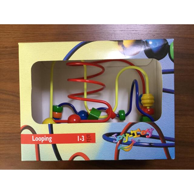 BorneLund(ボーネルンド)のボーネルンド ルーピング キッズ/ベビー/マタニティのおもちゃ(知育玩具)の商品写真
