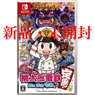 Nintendo Switch - 【新品・未開封】桃鉄 桃太郎電鉄 Switch ※早期購入特典付き