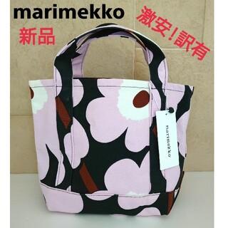 marimekko - 早いもの勝ち!訳有!激安!【新品】marimekko マリメッコトートバッグ