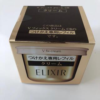 ELIXIR - エリクシール エンリッチド Vフィックス クリーム CB つけかえレフィル