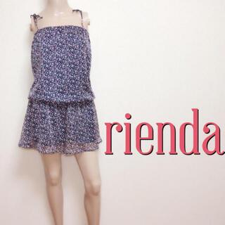 リエンダ(rienda)のゆるかわ♪リエンダ キュロットタイプ オールインワン♡エゴイスト リゼクシー(オールインワン)