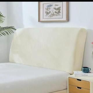 フランフラン(Francfranc)のベッド ヘッドボードカバー 白 ベッドカバー(ソファカバー)
