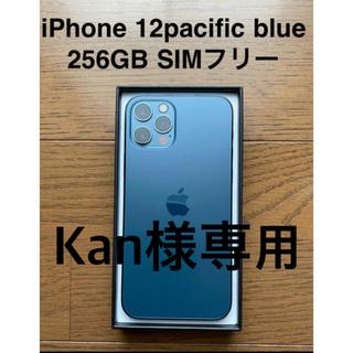 Apple - Kan様専用iphone12 pro256 simfree