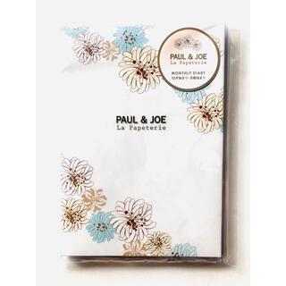ポールアンドジョー(PAUL & JOE)のポールアンドジョー スケジュール帳(カレンダー/スケジュール)