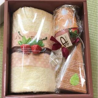 ケーキ型 タオルギフトセット (タオル/バス用品)