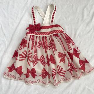 Shirley Temple - シャーリーテンプル シフォンリボンジャンパースカート 90センチ