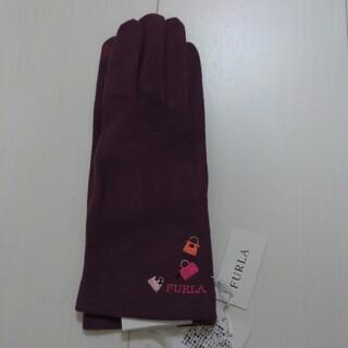 Furla - フルラ 手袋新品