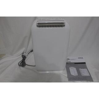 日立 - ★ほぼ新品★ 日立 衣類乾燥除湿機 5.6L ~14畳 HJS-D562