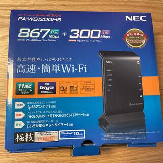 エヌイーシー(NEC)のwifiルーター nec aterm WG1200HS(その他)