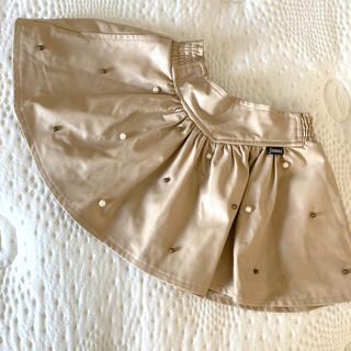JENNI - Jenni*ベージュレザーのスカート110cm