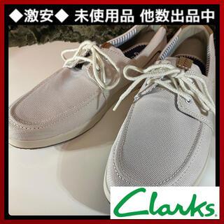 クラークス(Clarks)のClarks クラークス 格安 未使用品  靴 くつ シューズ 約 25cm(スニーカー)