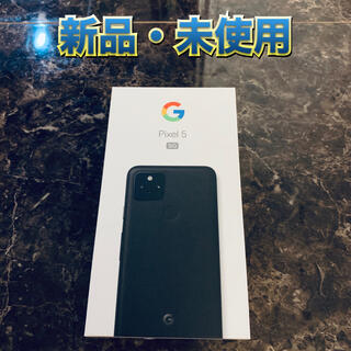 ANDROID - Google Pixel5 Just Black 128GB SIMフリー ②