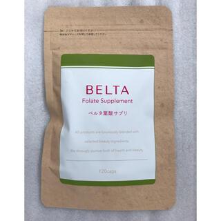 新品 BELTA ベルタ 葉酸サプリ