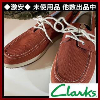 クラークス(Clarks)のClarks クラークス 格安 未使用品  靴 くつ シューズ 約 25.5cm(スニーカー)
