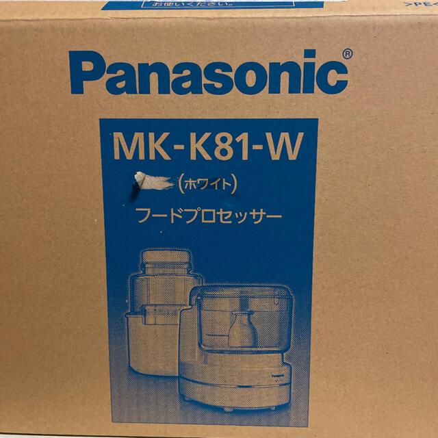 Panasonic(パナソニック)のPanasonic フードプロセッサー MK-K18-W スマホ/家電/カメラの調理家電(フードプロセッサー)の商品写真