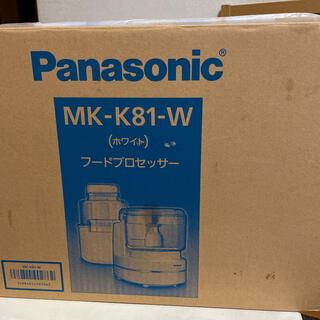 Panasonic - Panasonic フードプロセッサー MK-K18-W