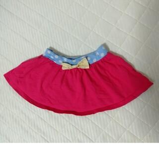 クレードスコープ(kladskap)のスカート 80cm(スカート)
