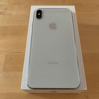 Apple - iPhone XS Max 256GB シルバー