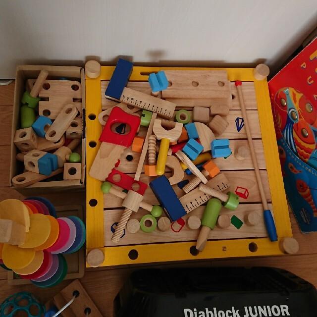 BorneLund(ボーネルンド)のボーネルンド等  おもちゃ  まとめ売り キッズ/ベビー/マタニティのおもちゃ(知育玩具)の商品写真